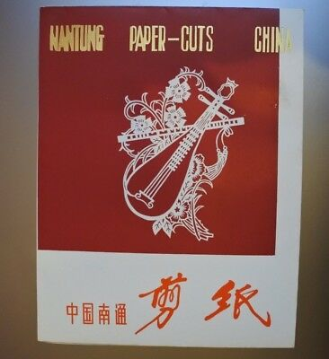 4 Nantung Chinese paper cuts/ window flower, multiple colours of instruments
