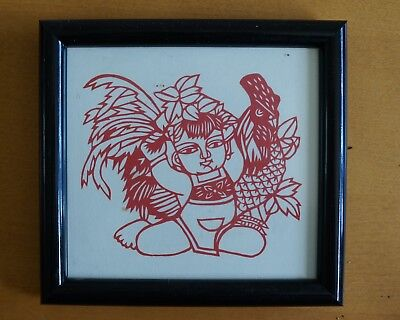 Framed Chinese Zodiac New Year Paper Cutout Character    Year of the Rooster