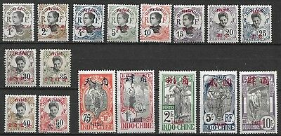 China Old French Offices Pakhoi Full Set #34-50  Very Fine Mlh* Rare