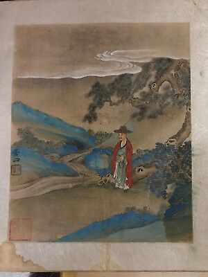 Vintage Antique Chinese Painting on Silk ( Hand Painting and Signed ) No Reserve