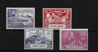 Hong Kong Sg173/6, 1949 U.p.u. Set Mounted Mint