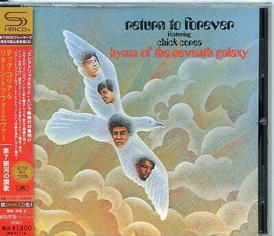 Chick Corea - Hymn Of The Seventh Galaxy ( AUDIO CD in JEWEL CASE with OBI )