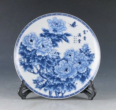 Exquisite Chinese Porcelain Handmade Peony & Butterfly Plates