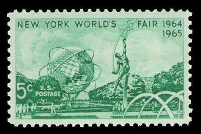 1964 New York World's Fair Collectable 52 Year Old Mint Vintage Postage Stamp