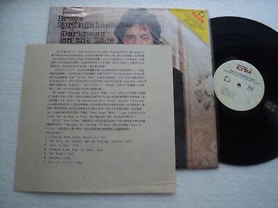 BRUCE SPRINGSTEEN - Darkness on the Edge of Town- TAIWAN PROMO LP + INSERT