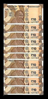 Rs 10/- India Banknote Same Double Number x 10 Notes GEM UNC  (737737 X 10)