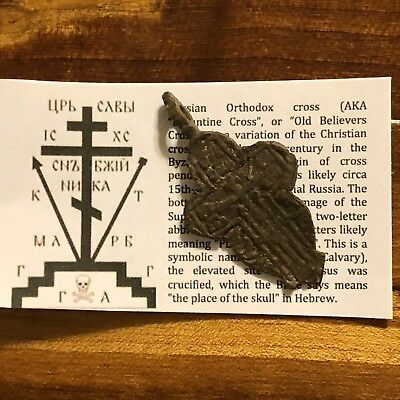 Medieval Catholic Brass Cross Charm Golgotha  Russia Christian Artifact 1700's