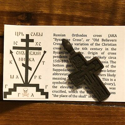 Medieval Catholic Brass Cross Charm Condition A+ Christian Jesus Mary Artifact 2