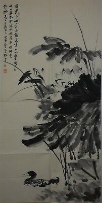 Delicate Large Chinese Painting Signed Master Zhang Daqian No Reserve N7196