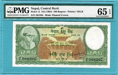 Nepal 100 Rupees P15 ND(1961) UNC (sign 8) PMG GEM65EPQ