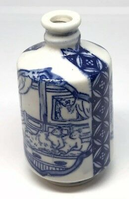 Vtg Snuff Bottle Kama Sutra Scene Signed No Top