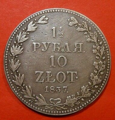 1837MW - Poland under Russia - 10 Zlotych or 1 and Half Rouble Silver  Coin