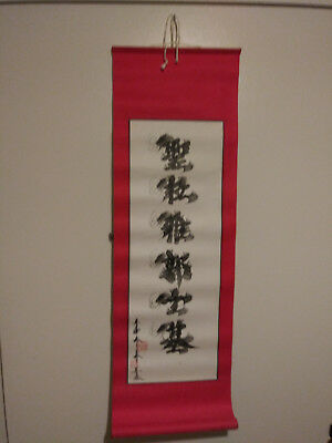 """Chinese Wall Hanging Scroll Caligraphy 3ft x 11"""" Silk"""