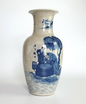 Antique Vintage Large Chinese Porcelain Vase Blue White Late Qing Dynasty 16""