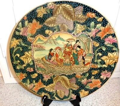 Antique Japanese Hand Painted Satsuma Plate Charger