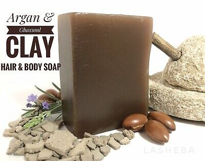 Natural Ghassoul Soap- Shea Butter Suitable For Dry/Oily Skin /Dandruffs /Beards