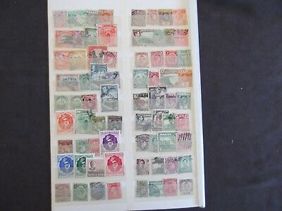 British Commonwealth - Various Mint And Used Stamps (145)