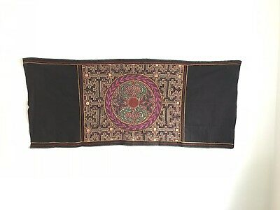 "Vintage Shipibo Art Hand Embroidered  Ayahuasca Textile Tela Brown 60""x 25"""