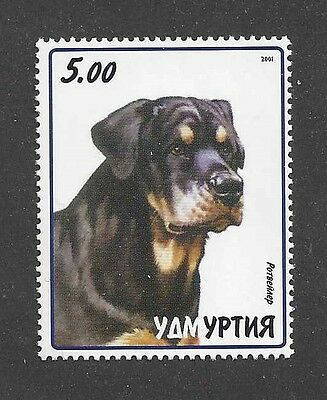 Dog Art Head Study Portrait Postage Stamp ROTTWEILER Yakutia 2001 MNH