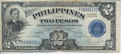 Philippines 2 Peso Victory Note **very Lightly Circulated** No Holes Or Tears