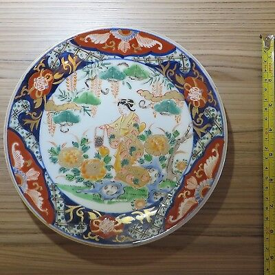 Christmas Gift Perhaps; Imari Plate In Perfect Condition