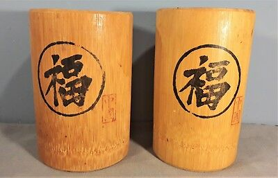 Vintage Pair of Chinese Bamboo Brush Pots