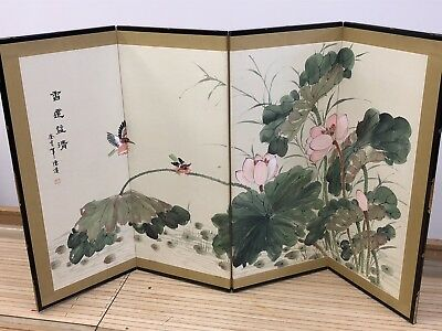 Japanese Silk Screen 4 Panel Hand Painted Gold Landscape Scene Vintage Chinese