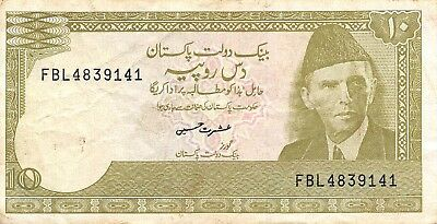 Pakistan  10  Rupees  1983  P 39  Series  FBL  Circulated Banknote A418