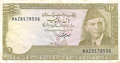 Pakistan  10  Rupees  1983  P 39  Series  MAZ  Circulated Banknote A418