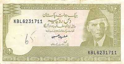 Pakistan  10  Rupees  1983  P 39  Series  KBL  Circulated Banknote A418