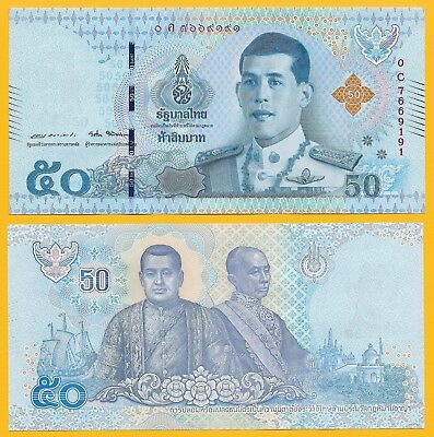 Thailand 50 Baht p-new 2018 (modified text on back) UNC Banknote