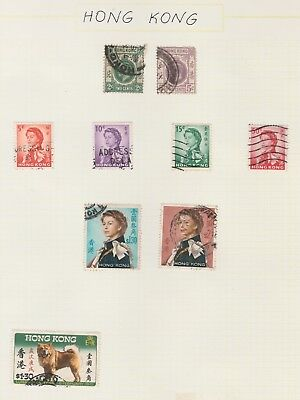 HONG KONG COLLECTION QE II to $2, Year of Dog $1.30, etc USED as per scan #