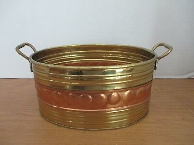 VINTAGE BRASS & COPPER Oval FLOWER POT Container