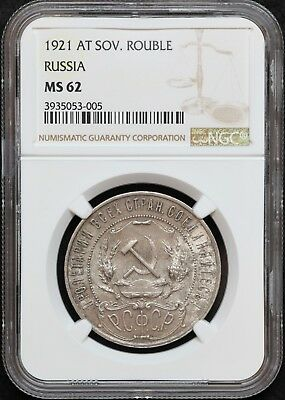 Russia, USSR 1 Rouble 1921 NGC MS 62 TOP!!!