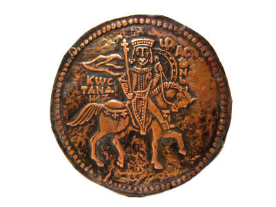 Vintage Ancient Style Decorative Mount, Medieval Coin !!!