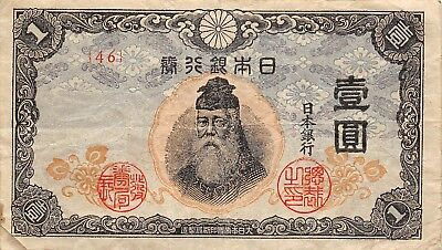 Japan 1 Yen 1944 P 54a Block { 46 } Circulated Banknote A418