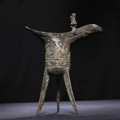Rare Archaic Chinese Zhou Dynasty Antique Bronze Ritual Wine Vessel Jue Cup SA84