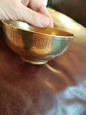 Vintage Middle  Eastern Bowl With Calligraphy