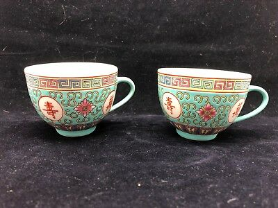 Vintage 1950'S Chinese Asian MUN SHOU Style Turquoise Teal Tea Cups
