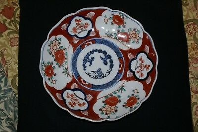 Antique 19th Century Japanese Imari Porcelain Plate Unsigned Meiji? Scalloped