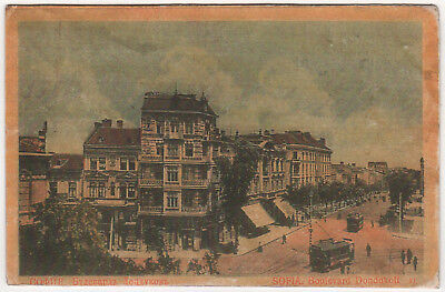 Old Postcard showing Boulevard Dondukoff in Sofia (Bulgaria)
