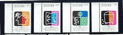 Hong Kong 1990 U,N, World Environment Day - Complete Set - MUH