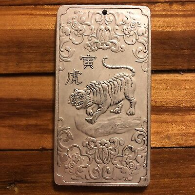 Old Antique Vintage Chinese Bar Investment Ingot Silver? Hallmark Dragon Coin 2