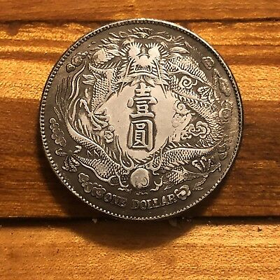 Old Antique Vintage Chinese Or South Asian Coin Unknown Token Silver? Medal 2