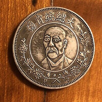 Old Antique Vintage Chinese Or South Asian Coin Unknown Token Silver? Medal 3