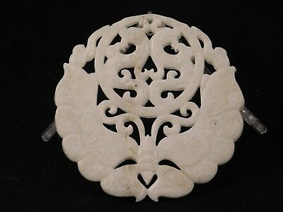 Chinese Carved Jade? Stone? Butterfly Dragon Serpent Medallion 2.5""