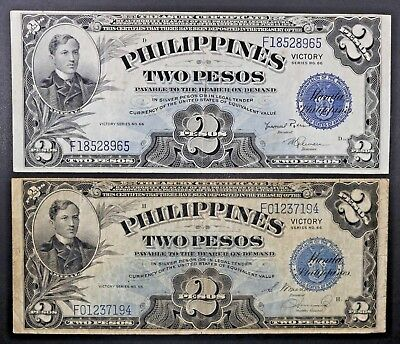 Lot of 2 Philippines Two Pesos Victory Note Treasury Certificate Series 66