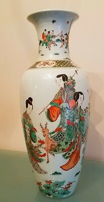 Antique Chinese Kangxi famille-verte 'figural' vase Qing dynasty, 19th Century
