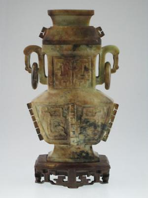 Antique Early 20th Century Chinese Jade Vase Circa 1900