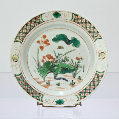 Old Or Antique Famille Verte Chinese Porcelain Plate - PC